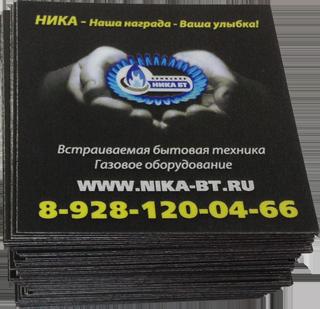 магниты с логотипом киев