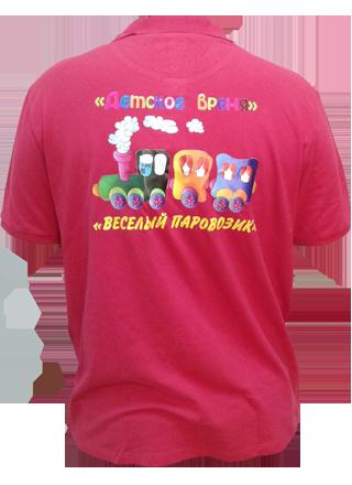Футболки на заказ в Ростове-на-Дону