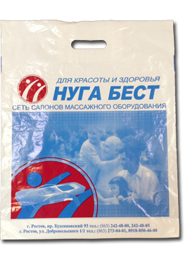 печать пакетов с логотипом в ростове на дону