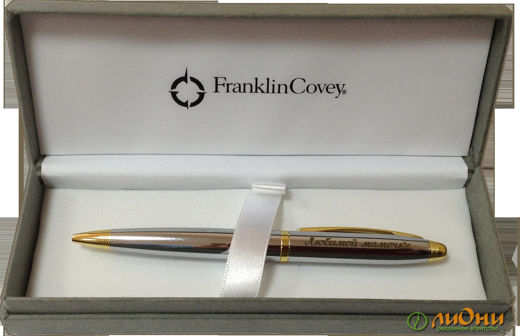Подарок ручка на день рождения 384